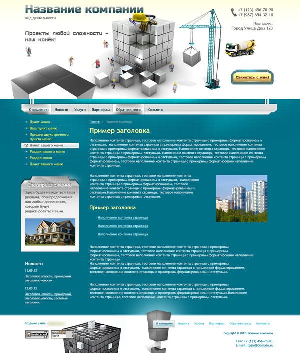 Услуги промышленный дизайн
